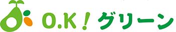 O.K!グリーン